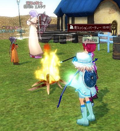mabinogi_2011_09_04_007.jpg