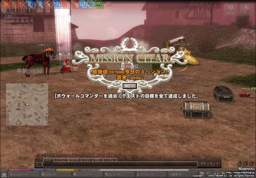 mabinogi_2011_09_04_010.jpg