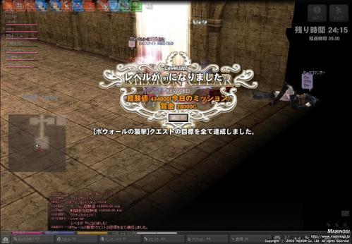 mabinogi_2011_09_05_003.jpg
