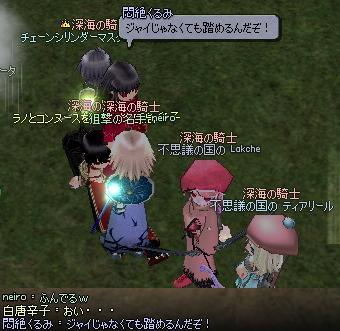 mabinogi_2011_09_05_006.jpg