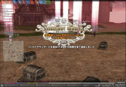 mabinogi_2011_09_05_009.jpg