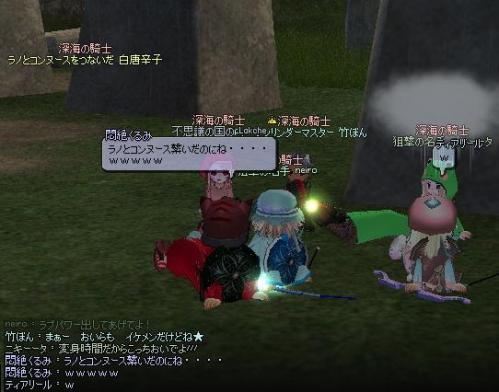 mabinogi_2011_09_05_011.jpg