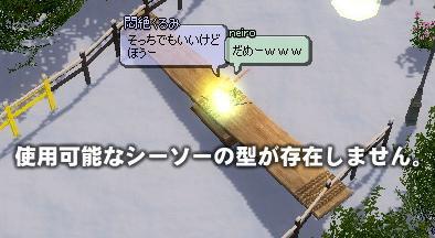 mabinogi_2011_09_09_018.jpg