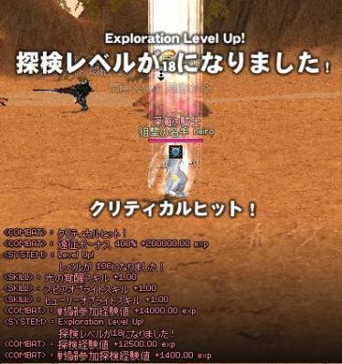 mabinogi_2011_09_09_032.jpg