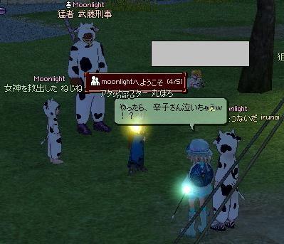 mabinogi_2011_09_11_017.jpg