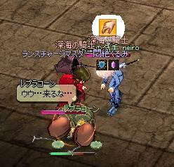 mabinogi_2011_09_15_009.jpg