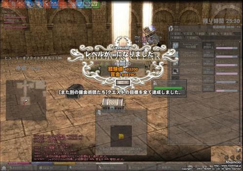 mabinogi_2011_09_15_012.jpg