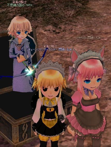 mabinogi_2011_09_21_009.jpg