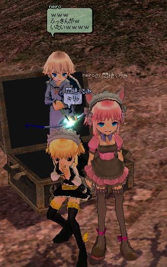 mabinogi_2011_09_21_011.jpg