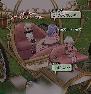 mabinogi_2011_09_21_014.jpg