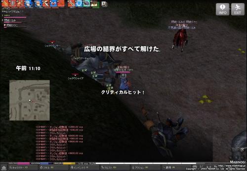 mabinogi_2011_09_25_010.jpg