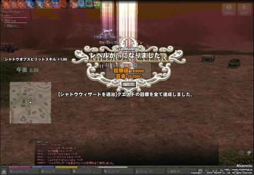 mabinogi_2011_09_25_011.jpg