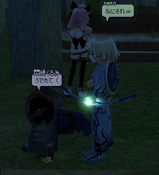 mabinogi_2011_09_26_006.jpg