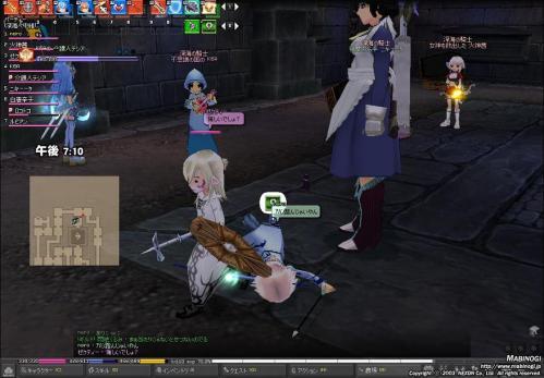 mabinogi_2011_10_04_010.jpg