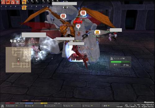 mabinogi_2011_10_15_007.jpg