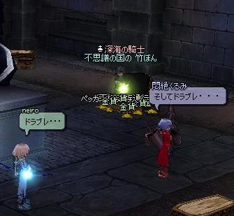 mabinogi_2011_10_15_014.jpg