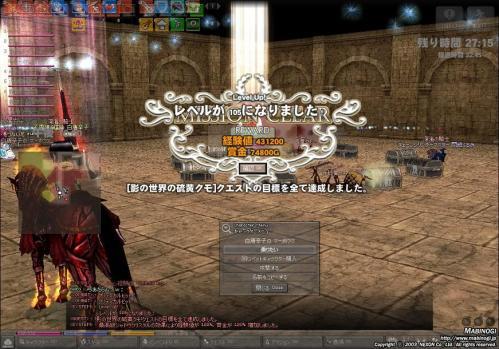 mabinogi_2011_10_17_007.jpg