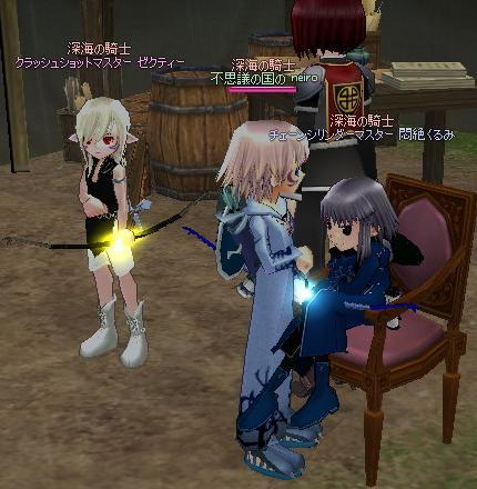 mabinogi_2011_10_18_013.jpg
