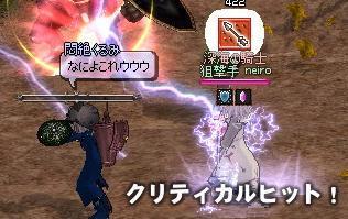 mabinogi_2011_10_20_005.jpg