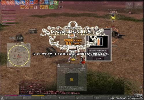 mabinogi_2011_10_20_009.jpg