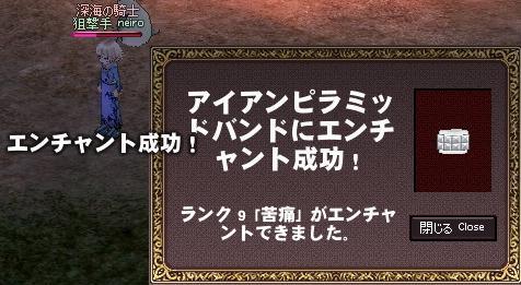 mabinogi_2011_10_20_012.jpg