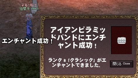 mabinogi_2011_10_20_013.jpg