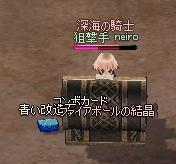 mabinogi_2011_10_20_016.jpg