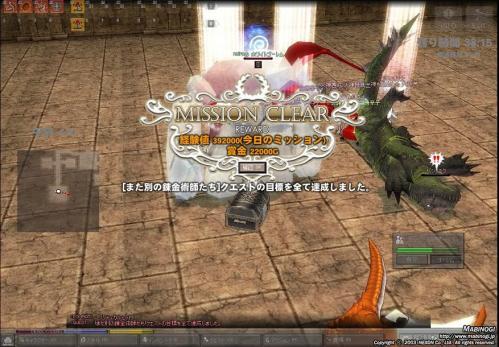 mabinogi_2011_10_20_020.jpg