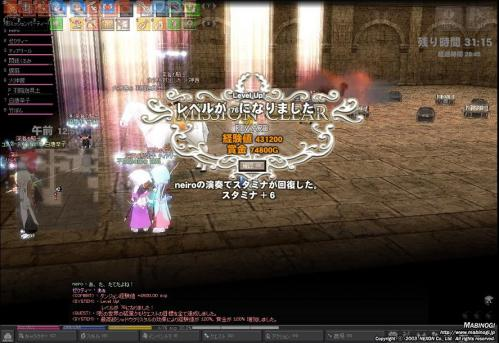 mabinogi_2011_10_21_007.jpg