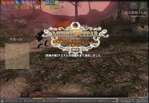 mabinogi_2011_10_21_009.jpg