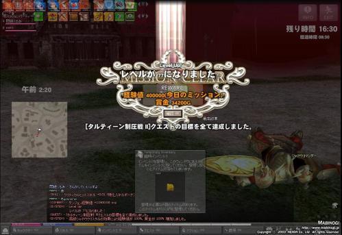 mabinogi_2011_10_21_016.jpg