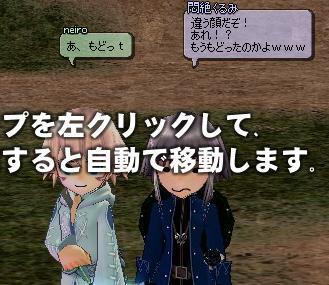 mabinogi_2011_10_21_018.jpg