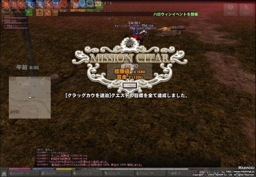 mabinogi_2011_10_24_008.jpg