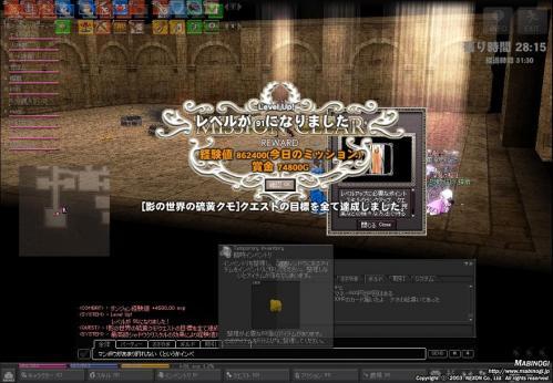 mabinogi_2011_10_24_020.jpg
