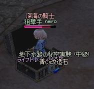 mabinogi_2011_10_25_001.jpg