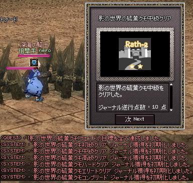 mabinogi_2011_10_25_005.jpg