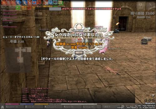 mabinogi_2011_10_25_013.jpg