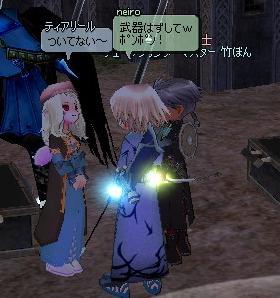 mabinogi_2011_10_26_006.jpg