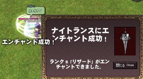 mabinogi_2011_10_26_009.jpg