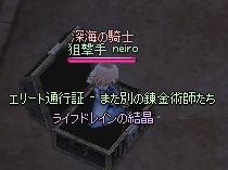 mabinogi_2011_10_28_002.jpg