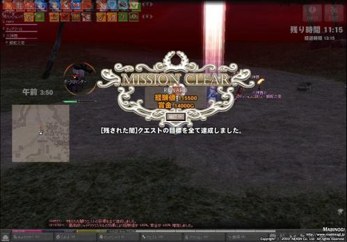 mabinogi_2011_10_29_003.jpg