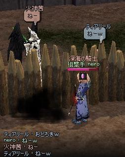 mabinogi_2011_10_29_004.jpg