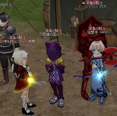 mabinogi_2011_10_29_007.jpg