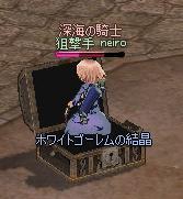 mabinogi_2011_10_30_002.jpg