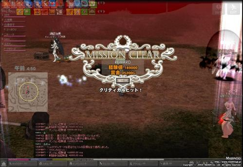 mabinogi_2011_10_30_013.jpg