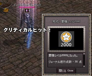 mabinogi_2011_10_31_005.jpg