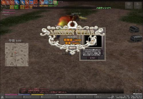 mabinogi_2011_10_31_006.jpg
