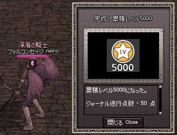 mabinogi_2011_11_01_010.jpg