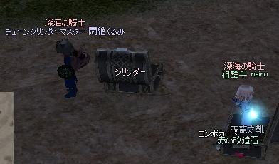 mabinogi_2011_11_01_013.jpg