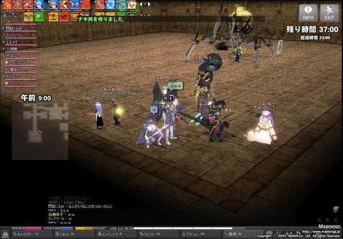mabinogi_2011_11_01_015.jpg